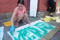 graffitti33